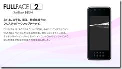 iphone_clone